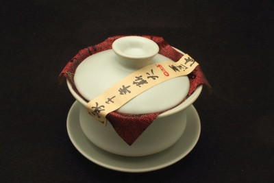 Gaiwan porcelanowy 180 ml