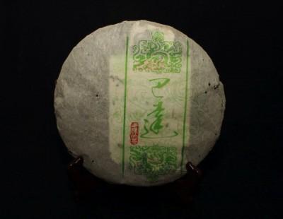 herbata Da Ba Lao Cha