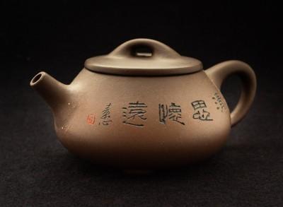 zajniczek Duo Zhi Yixing
