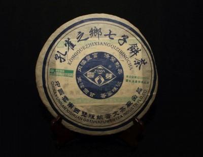 Herbata Kong Que Zhi Xiang Sheng