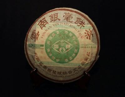 herbata Pu Wen Yin Hao