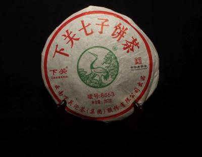Herbata Xia Guan Te Bing