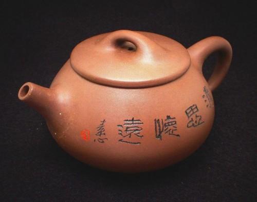 Czajniczek Duo Zhi Yixing