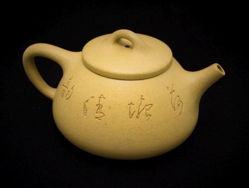 Czajniczek Yixing z gliny - pojemność 190 ml