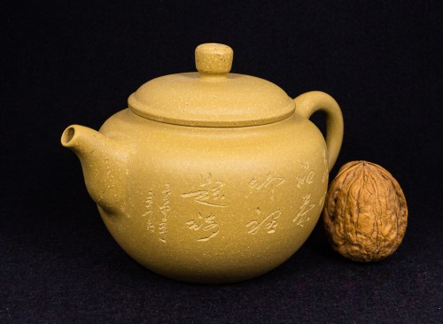 Czajniczek  z gliny Yixing - pojemność 232 ml