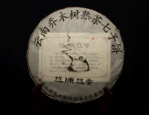herbata Yue Chen Yue Xiang